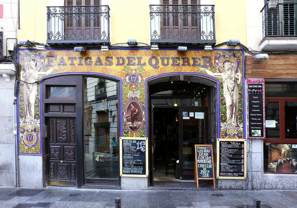 Мадрид. Таверны у площади Санта-Ана