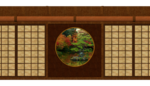 R11 - Oriental World 2014 - 107.png