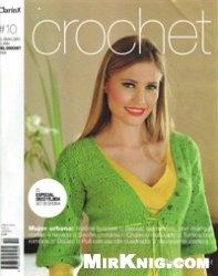 Книга ClarinX Crochet  №10, 2008