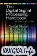 Книга Digital Signal Processing Fundamentals