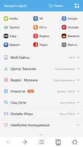 Браузер-универсал для Helpix.ru. Статичная страница загрузок.