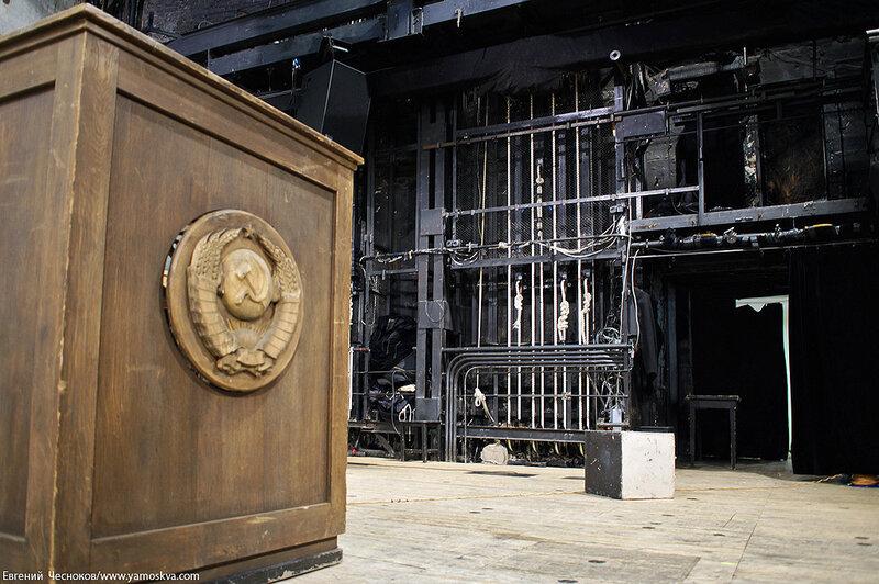 05.Театр на Таганке. 14.02.14.027..jpg