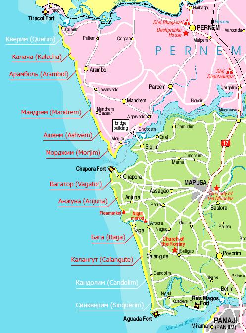 Карта пляжей Северного Гоа с описанием
