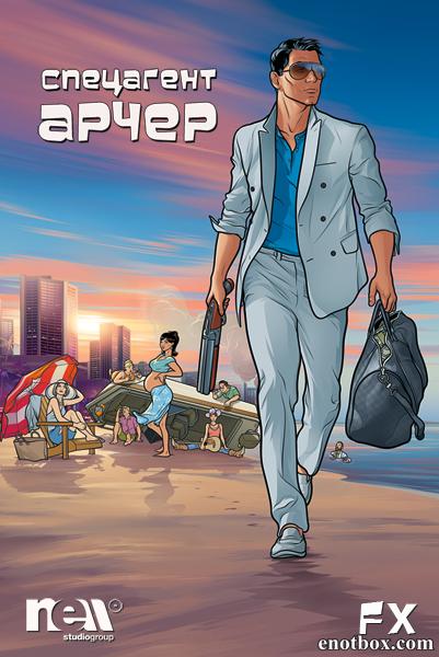 Спецагент Арчер / Archer - Сезоны 1-5 [2009-2014, WEB-DLRip] (NovaFilm | NewStudio)