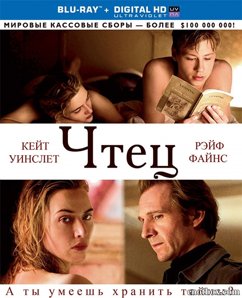 Чтец / The Reader (2008/BDRip/HDRip)