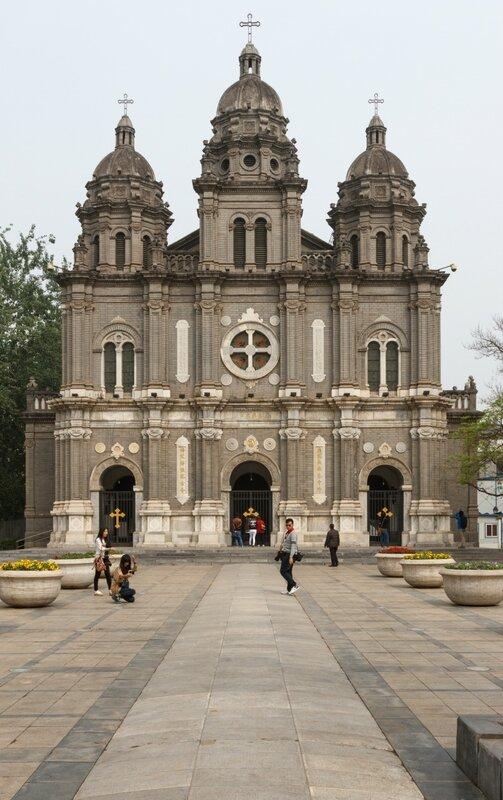 Католический собор Святого Иосифа, улица Ванфуцзин, Пекин