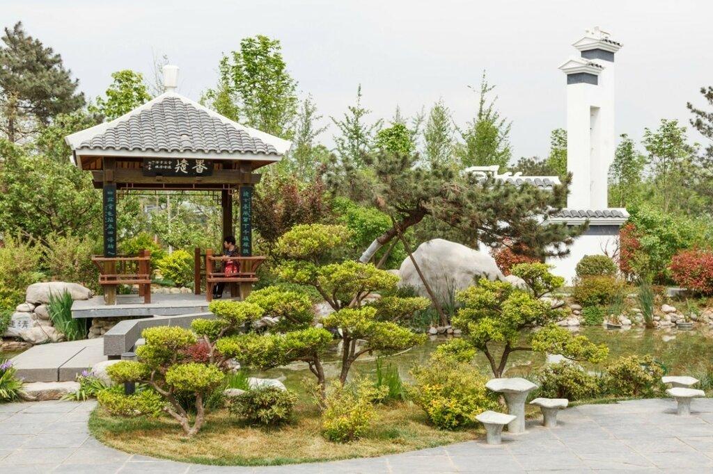 Парк Сянтань