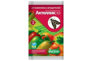 aktellik-5-ml.jpg