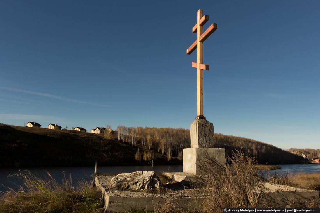 Крест на Исети