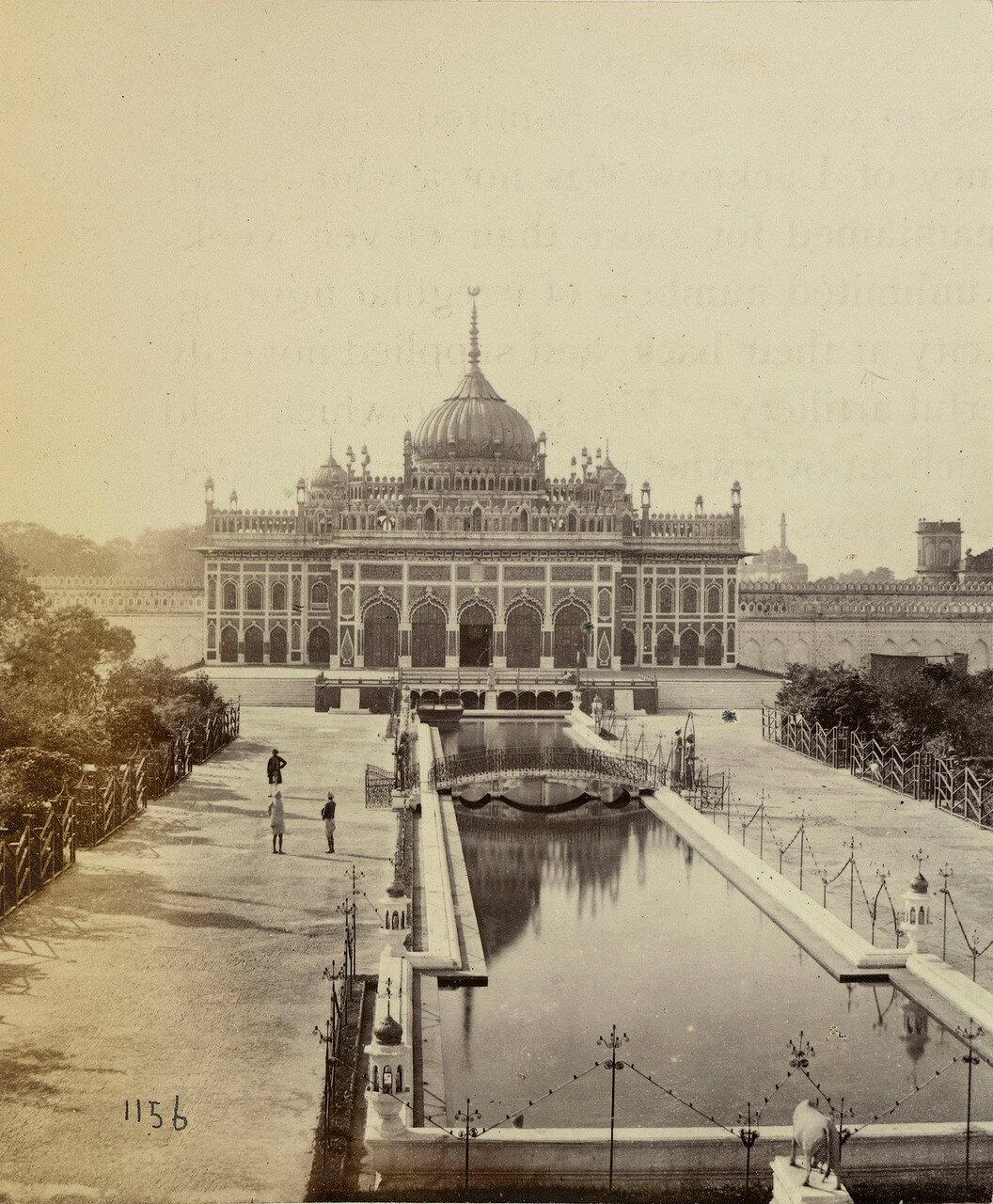 21. Хуссейнабад Имамбаре, Лакхнау