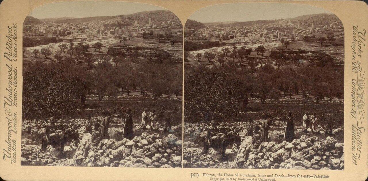 Кедронская долина. Вид с востока. 1899