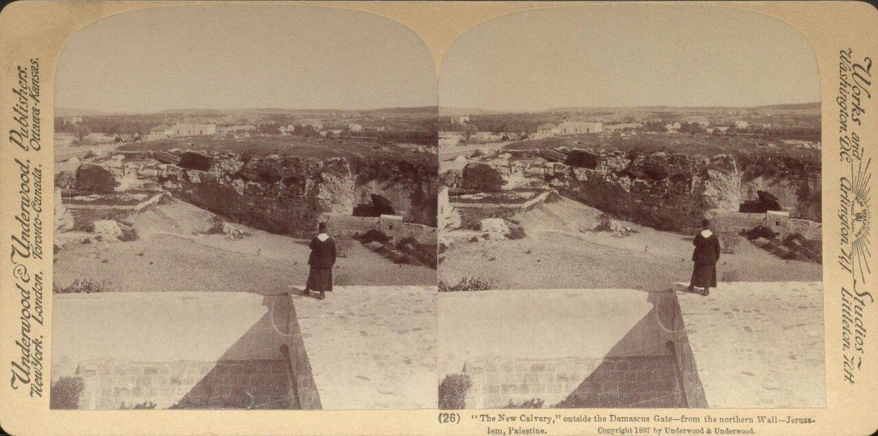 Иерусалим. Новая Голгофа за Дамасскими воротами. 1897