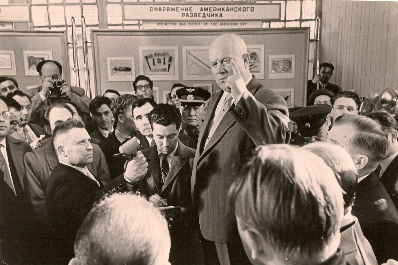 1960. Хрущев выступает перед журналистами по поводу инцидента с американским самолетом-разведчиком У-2