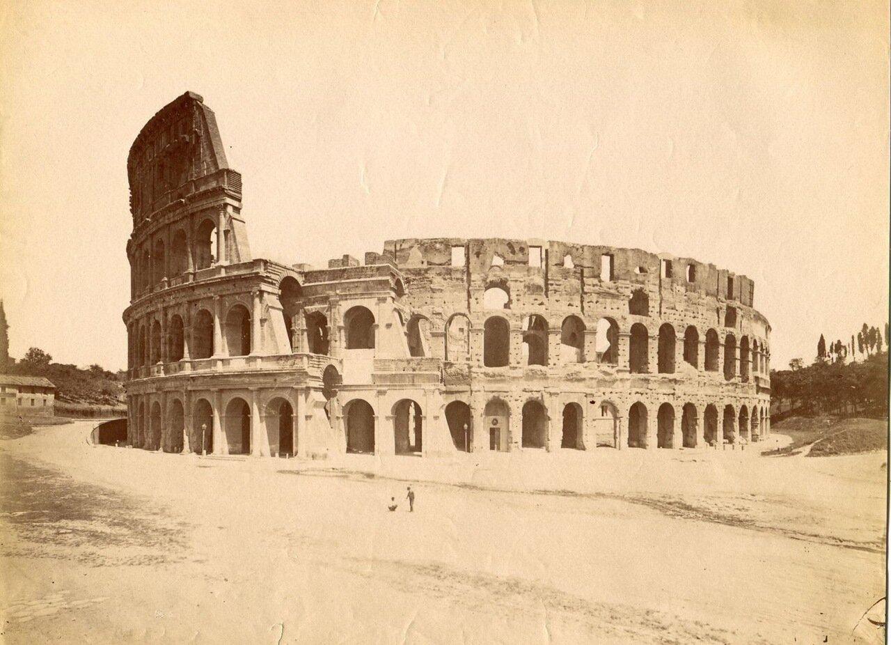 Колизей. 1880