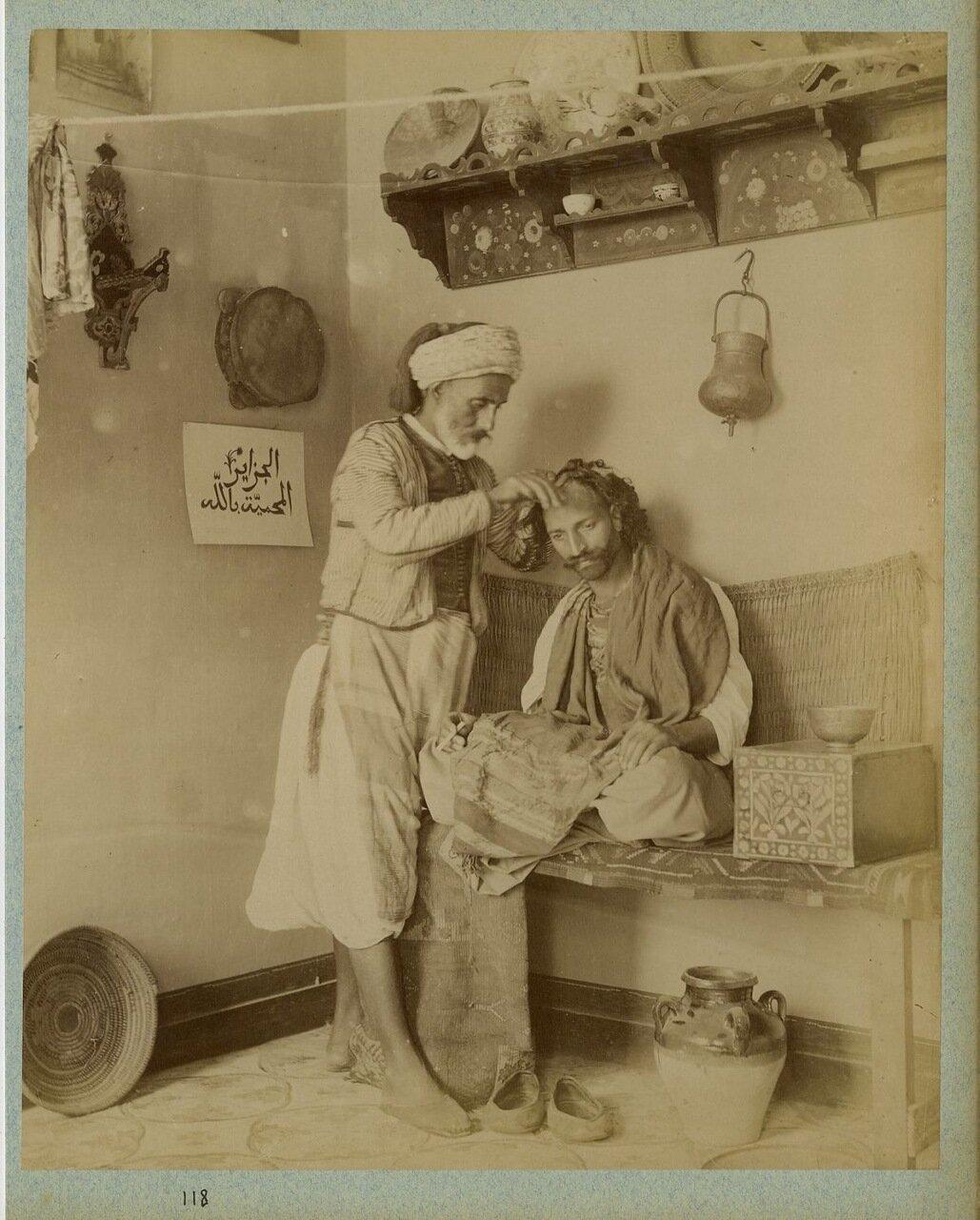 1875. Парикмахер