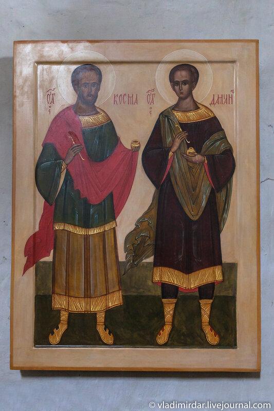 Икона Святые Косма и Дамиан