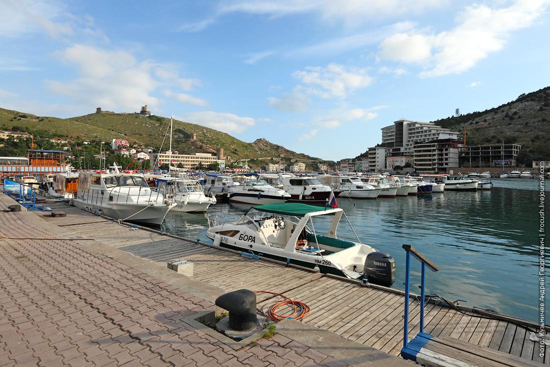 Крым набережная Балаклавской бухты