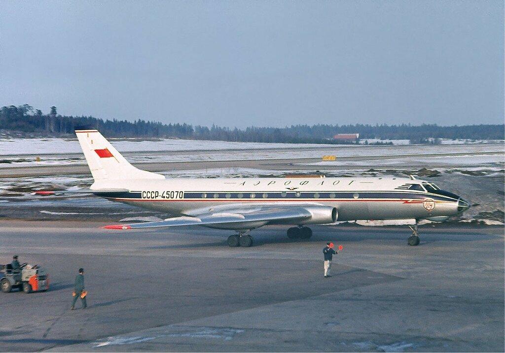 aviakatastrofa_tu-124_litovskogo_uga_v_rayone_dnepropetrovska 1970.jpg