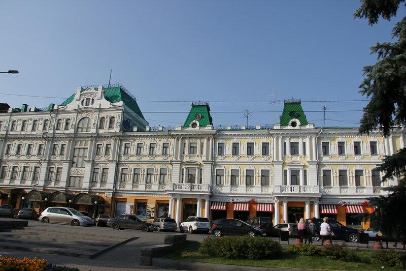 ДЕНЬ ГОРОДА, ОМСК, 2014