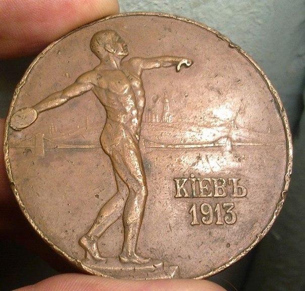1913 Киев2.jpg