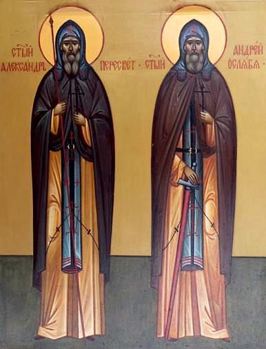 Святые Преподобные Александр-Пересвет и Андрей-Ослябя.