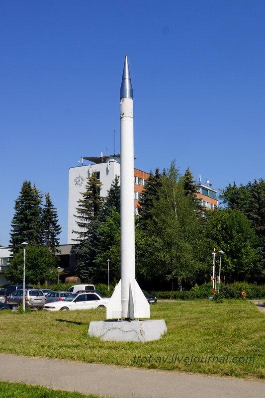 Метеорологическая ракета, Обнинск
