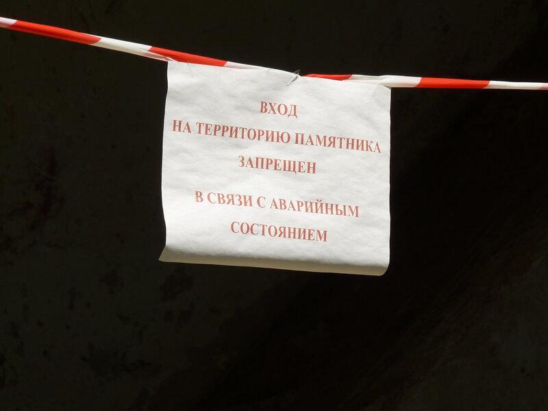 Дом Печенко в Пскове (июль 2014)