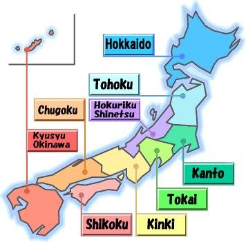 Регионы Японии - Тохоку