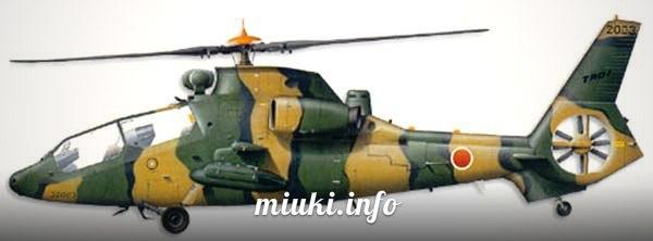Вертолеты Японии многоцелевой Kawasaki OH-1 Ninja Варианты окраски OH-1 ВВС Японии