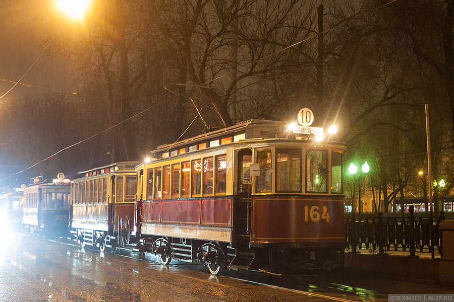 Репетиция Парада трамваев — 2015