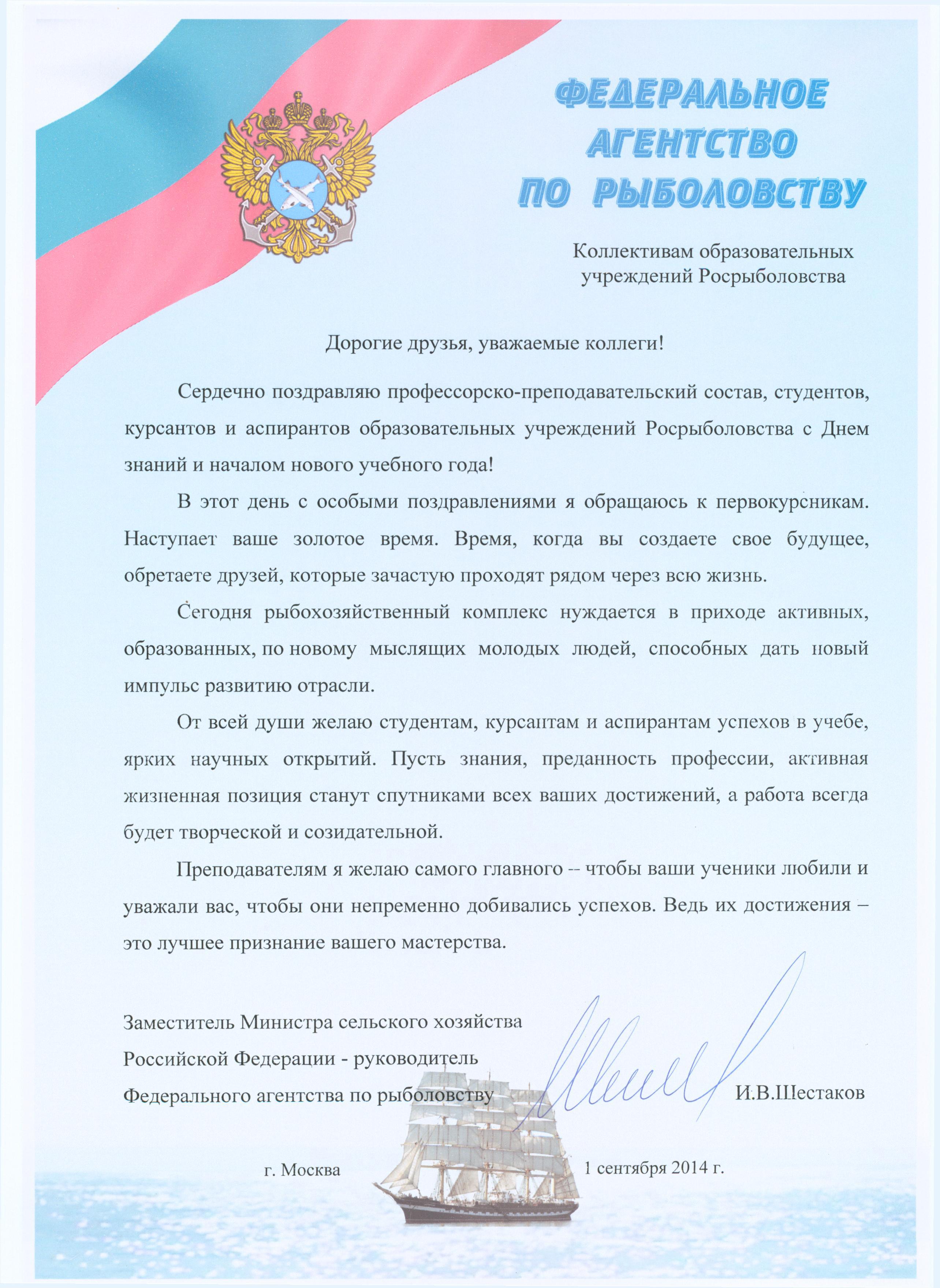 Поздравления с окончанием ВУЗа - Поздравок 93
