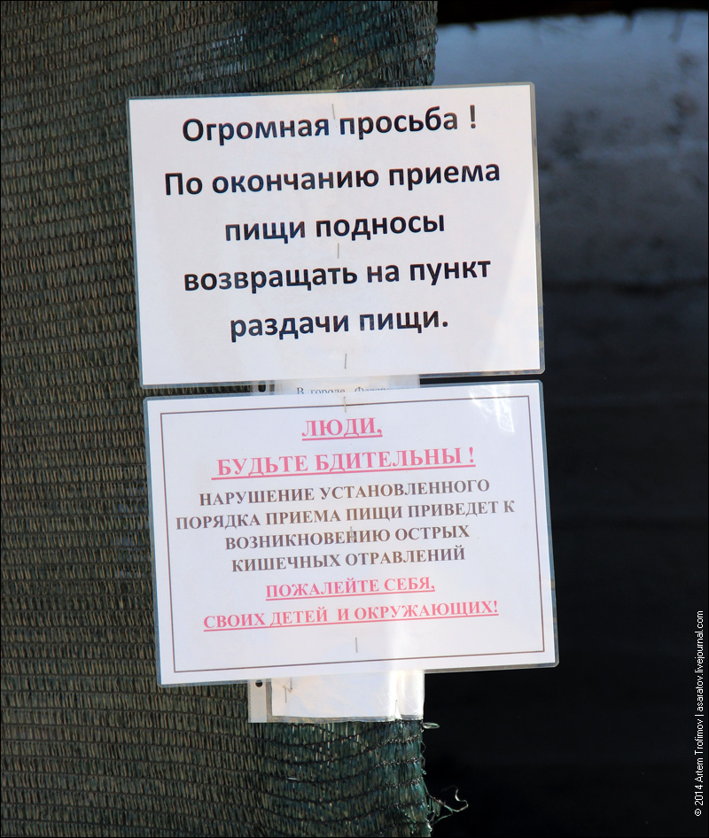 http://img-fotki.yandex.ru/get/6810/225452242.2f/0_13a66d_6a5205fd_orig