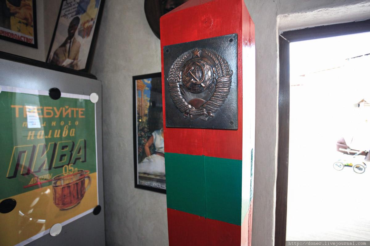 Этномир музей СССР
