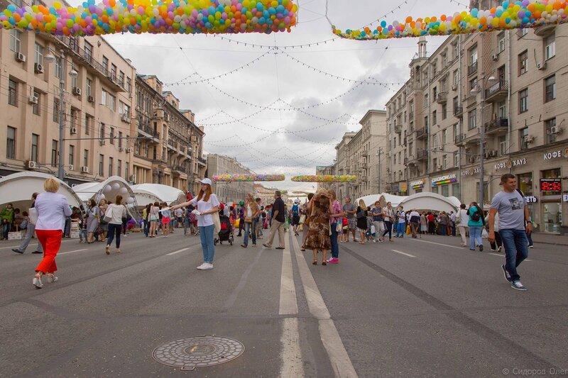 карнавал-1.jpg