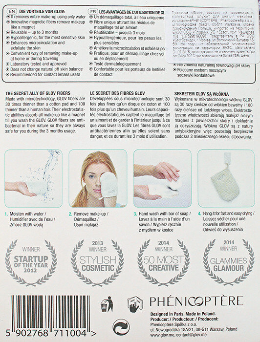рукавичка-glov-on-the-go-makeup-remover-для-снятия-макияжа-отзыв-review2.jpg