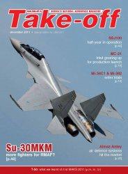 Журнал Take-off  2011-12