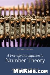 Книга A Friendly Introduction to Number Theory (4th Edition) (Featured Titles for Number Theory)