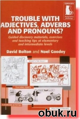 Книга Trouble with Adjectives, Adverbs and Pronouns?
