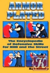 Защитные техники / Armor  Plated the Encyclopedia of Defensive Skills for NHB and the Street