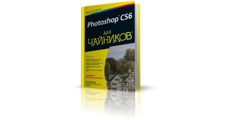 �Photoshop CS6 ��� ��������, ����� �����. � ����� ��������������� �������� ����������� Photoshop � ������������� ���������� Ca