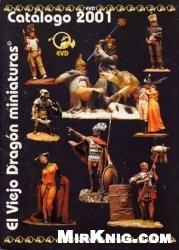 Книга EI Viejo Dragon miniaturas - Каталог 2001