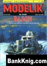 Журнал Modelik 2008-23