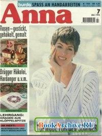Журнал Anna №7 1995.