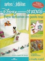Журнал Artes&Ideias Disney Enxoval