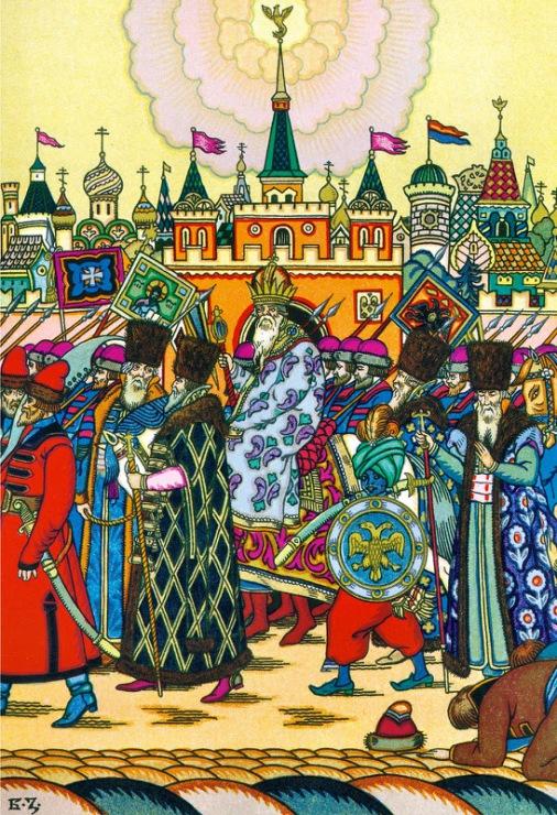 """Б.С. Зворыкин. Иллюстрация к """"Сказке о Золотом Петушке"""""""