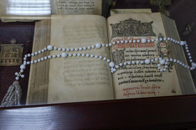 Священные книги и четки