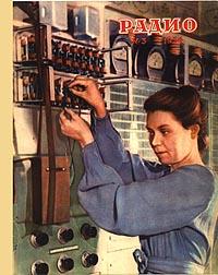 "Журнал: ""Радио"" - Страница 3 0_e1696_b2dede09_orig"