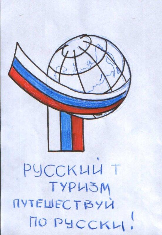 Арбатский Станислав 4.jpg