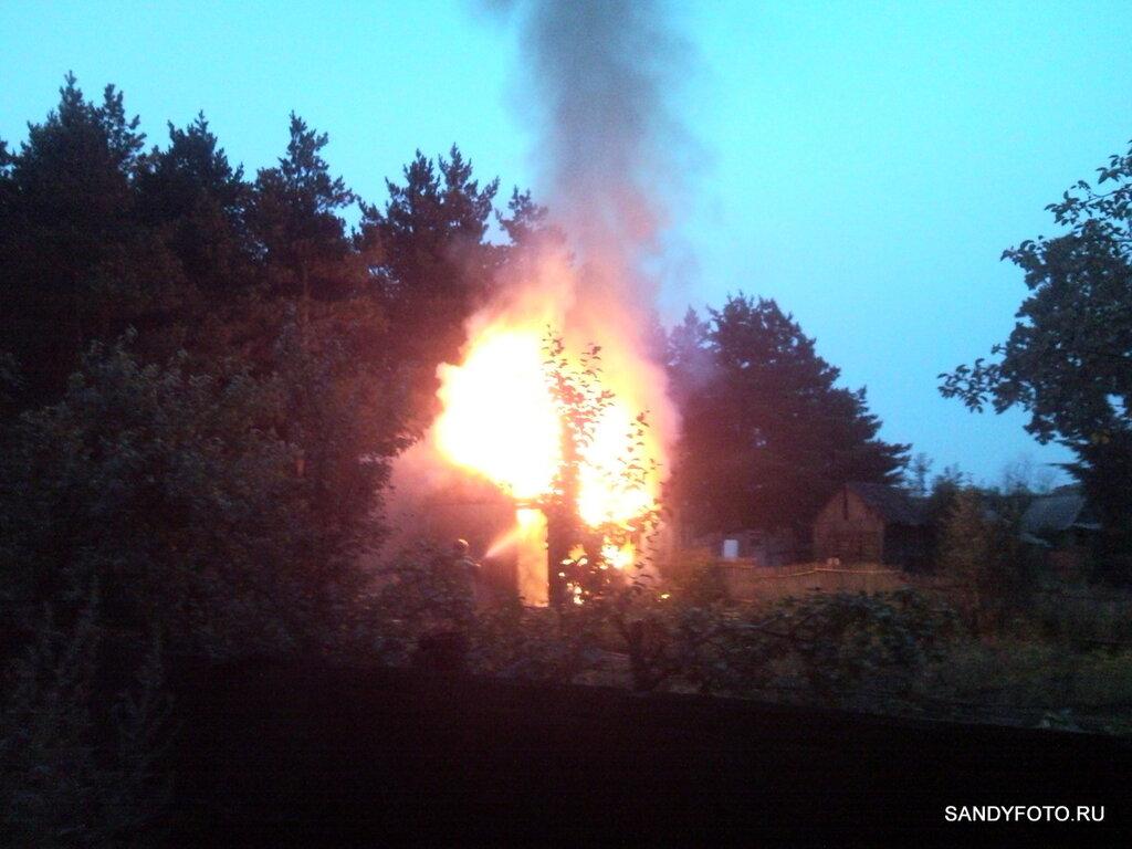 пожар в садах на ГРЭСе