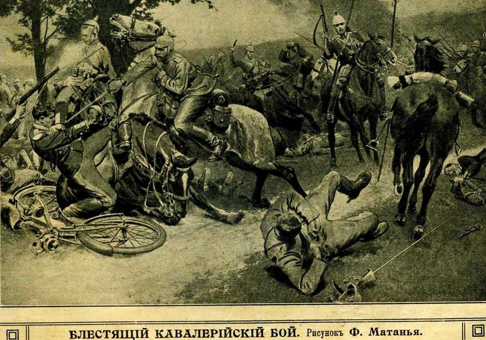 Блестящий кавалерийский бой
